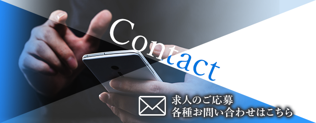 contact_banner_SP