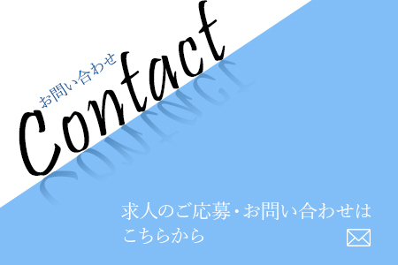 h_contact_banner